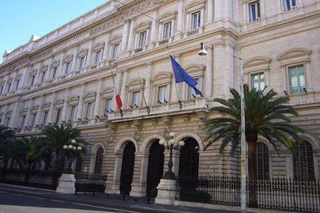 Vigilanza bancaria: tocca al Parlamento e non alla Banca d'Italia riscrivere le regole