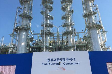 Versalis apre nuovo stabilimento in Corea del Sud