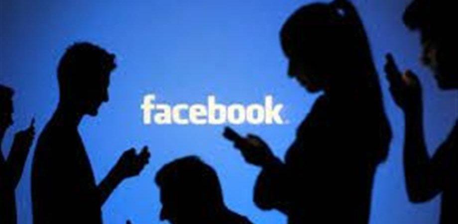 Facebook raggiunge i 2 miliardi di utenti attivi