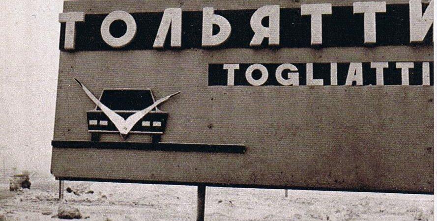 Quando gli uomini della Fiat arrivarono a Togliatti in Russia