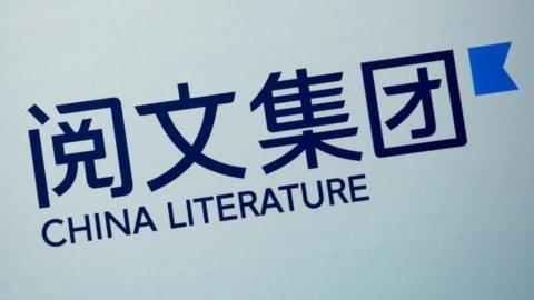 China Literature, l'incredibile boom di Borsa della casa editrice online