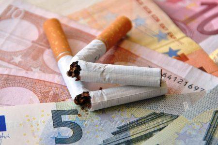 Prezzo Sigarette 2020, aumenti da febbraio: ecco quanto costano