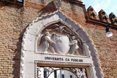 Science Gallery Venice, bando per fundraiser