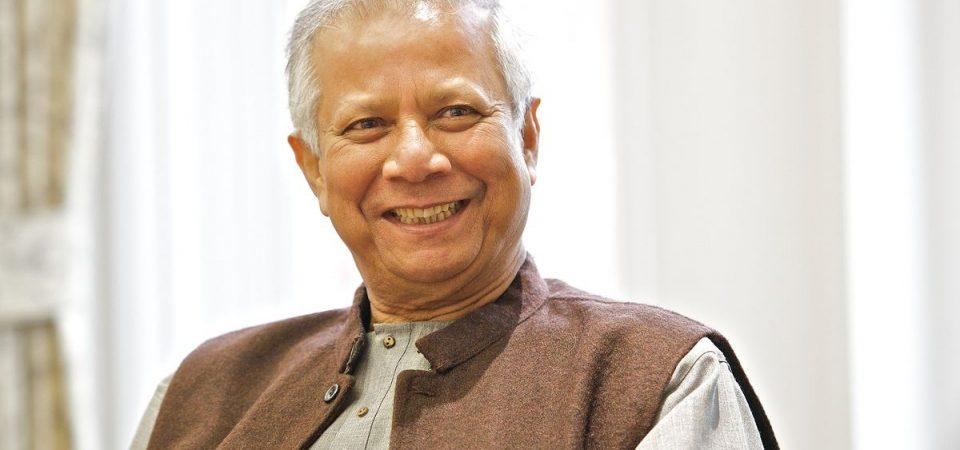 Yunus al MAXXI: l'economia non è solo ricchezza sfrenata