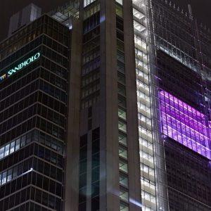 Grattacielo Intesa Sanpaolo: è il più sostenibile d'Europa