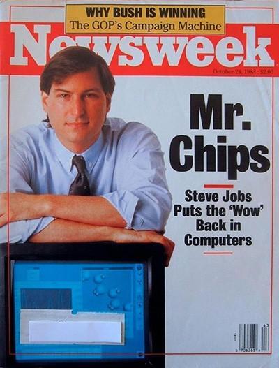 La copertina dedicata da Newsweek al lancio del NeXT nell'ottobre 1988