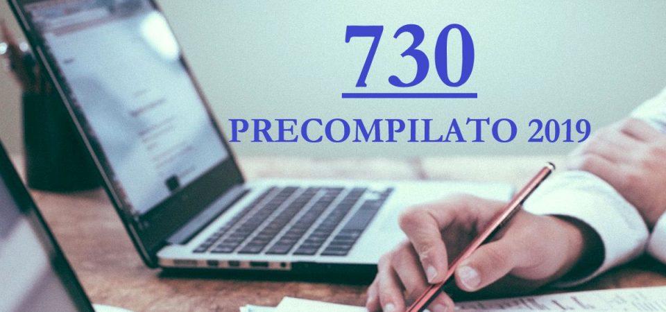 730 precompilato 2019: istruzioni per il Quadro C (VIDEO)