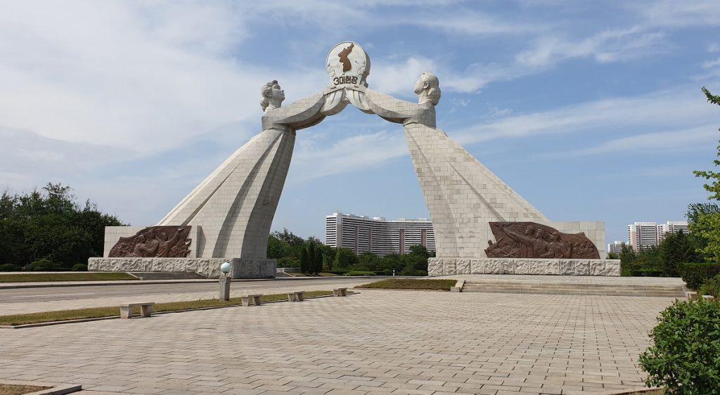 Arco della riunificazione