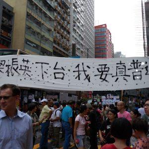 Hong Kong spinge le Borse al rialzo, Tiffany è di Lvmh