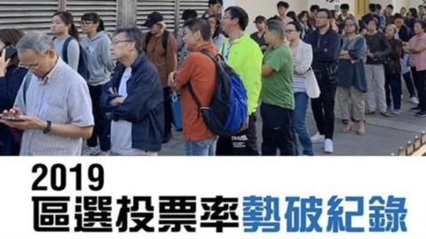 Hong Kong, elezioni: stravincono i democratici anti-Cina