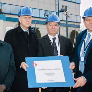 Tim, Sparkle costruisce un quarto data center in Grecia