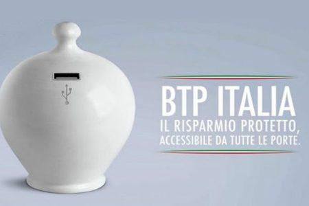 Btp Italia batte tutti i record: lo Stato incassa 22,3 miliardi