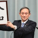 Giappone, Yoshihide Suga nuovo premier nella continuità