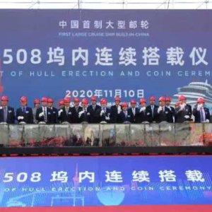 Fincantieri e la Cina: al via i lavori della prima nave da crociera