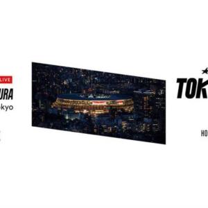 Olimpiadi Tokyo 2020, Tim lancia Eurosport 4k su Timvision