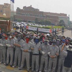 Scioperi: la Hyundai può ripartire (ma solo grazie alla polizia)