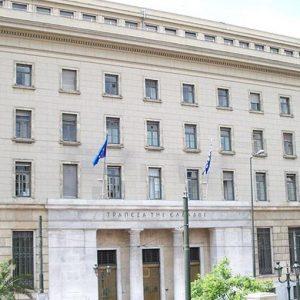 Grecia, aumento di capitale per le banche commerciali