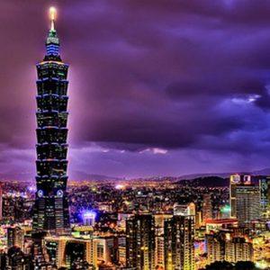 Taiwan, varato un piano di incentivi fiscali per favorire l'internazionalizzazione delle imprese