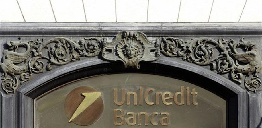 Unicredit-Fonsai, dossier al vaglio dell'Antitrust