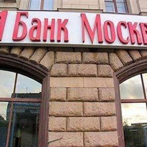 Bank of Moscow, via al piano di aiuti per un totale di 9,8 miliardi di euro