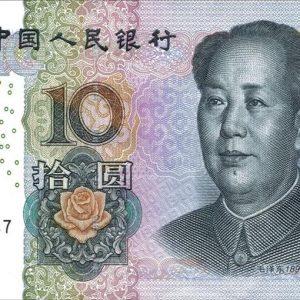 Svolta Cina: Pechino è pronta ad aprire i mercati ai capitali stranieri