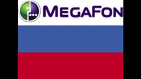 Russia, sms privati e dati personali di acquirenti online disponibili attraverso motori di ricerca