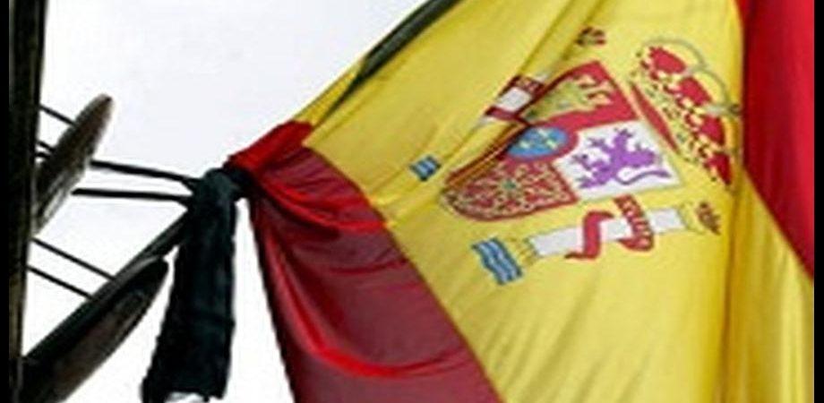 Spagna: asta Bonos oltre aspettative, limati i tassi