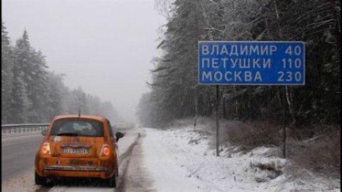 Fiat: progetto di impianto in Russia, per beneficiare del boom del mercato