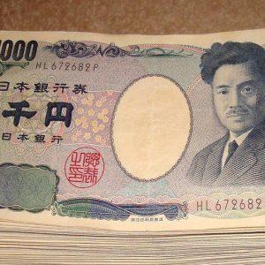 Giappone, yen ancora sotto tiro dopo le elezioni