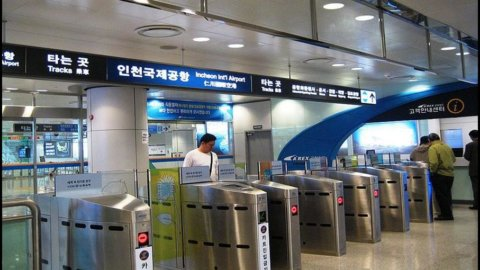 Contrabbandieri del lusso negli aeroporti coreani