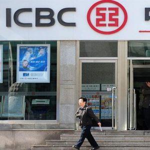 Le banche cinesi fanno il loro ingresso in India, Icbc fa da apripista.