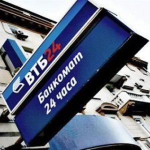 Generali, via libera al business plan della joint venture con la banca russa Vtb e novità in Messico