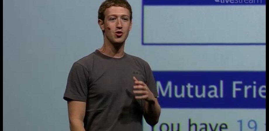 Facebook, le novità del social network per il marketing