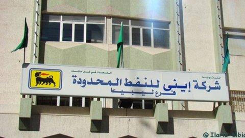 Eni, un nuovo giacimento sostiene l'azione. Influenza positiva dell'evoluzione in Libia