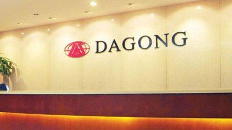 Dagong: entro l'anno i primi 2 rating di corporate italiane