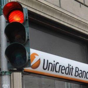 Sos banche: il Senato chiama Monti, Eba e Bankitalia