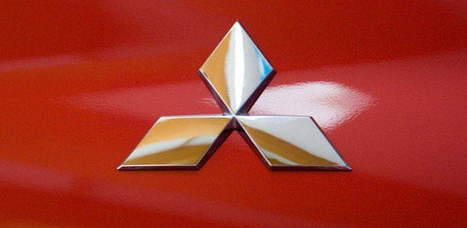 Mitsubishi, scioperi australiani e prezzi delle materie prime provocano un calo dell'utile