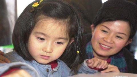 Focus Bnl-Bnp Paribas: le famiglie cinesi continuano a risparmiare molto