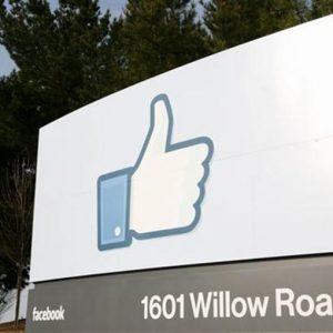 Facebook in primavera fiorirà in Borsa