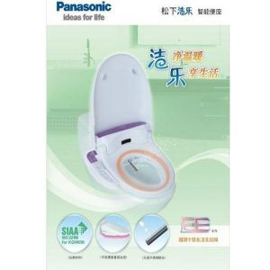 Perdite record per Panasonic nel 2011