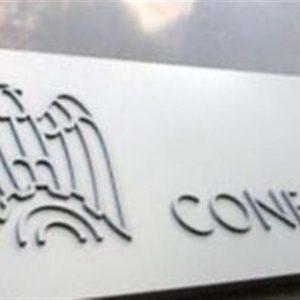 Nasce Confindustria Serbia