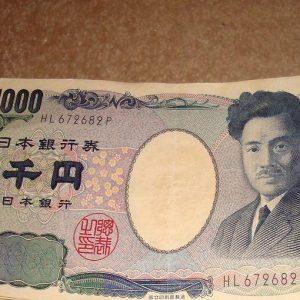 Mercati: scende Tokyo, yen troppo forte. Ma i listini asiatici continuano a correre