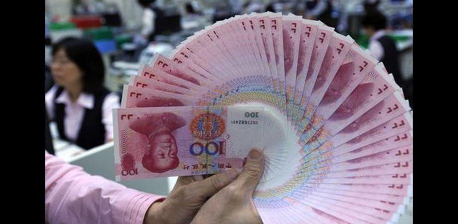Per fare affari in valuta cinese ora si va a Londra