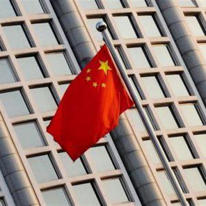 Pechino: il riscaldamento costa 5 anni di vita