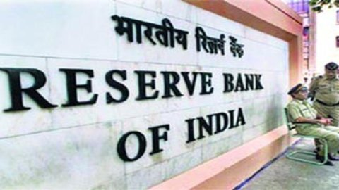 India: la Banca centrale taglia i tassi di mezzo punto