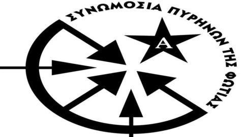 Terrorismo, Federazione anarchica informale: lettera di minacce a Monti e Equitalia