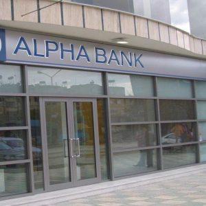 Grecia, 18 miliardi dall'Efsf per ricapitalizzare quattro banche