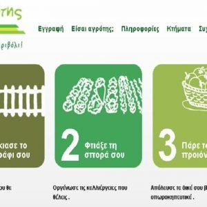 """Grecia, agricoltura """"on demand"""" contro la crisi"""