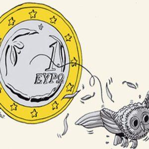 ADVISE ONLY – Mercati, risparmio e portafogli, cosa succede se la Grecia esce dall'euro?