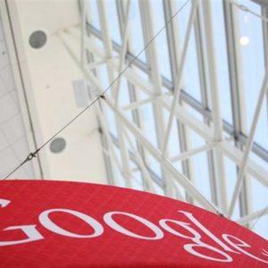 Google lancia il link per essere dimenticati sul web